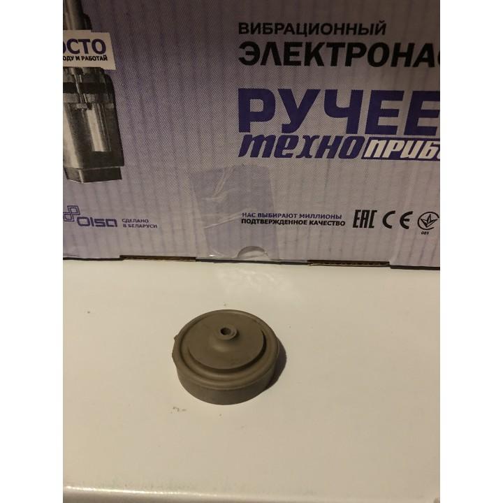 Диафрагма для вибрационных насосов Ручеек-1, Ручеек-1М