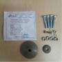 Ремкомплект для вибрационных насосов Ручеек, Малыш, Водолей